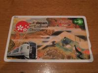YOKOSO!JAPAN Suica2