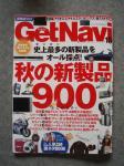 GetNavi1