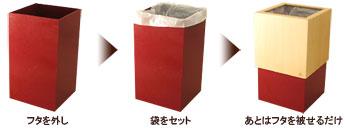 w-cube22.jpg