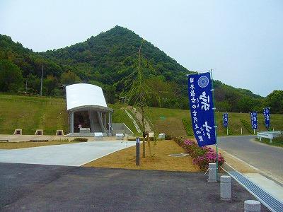 宗吉瓦窯跡