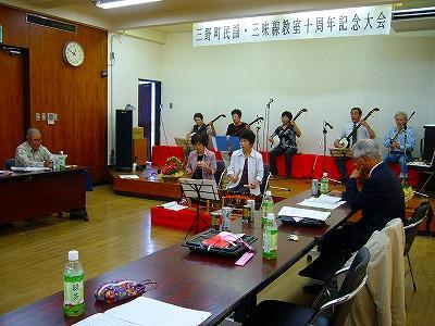 津軽の先生10周年記念大会