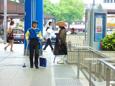 広島駅托鉢1