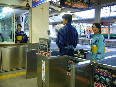 城崎温泉駅改札口