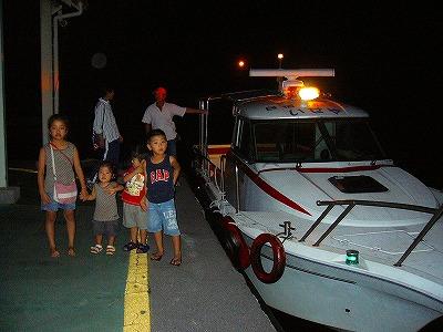 海上タクシー5