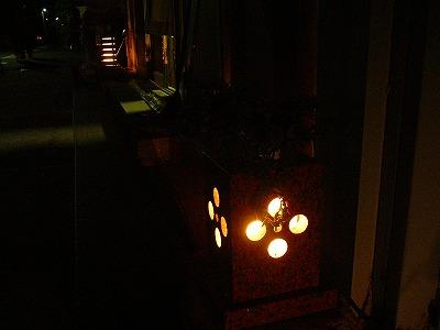 灯りロード15