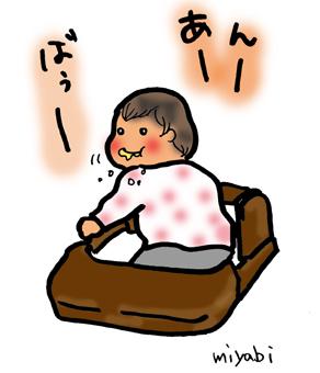 babychair-b.jpg