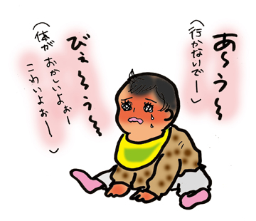 hatunetu-b.jpg