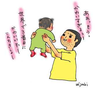 kawaii-b.jpg