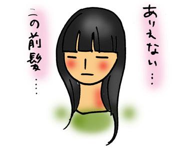 maegami-b.jpg