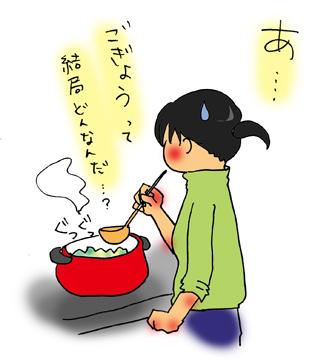 nanakusa-b.jpg
