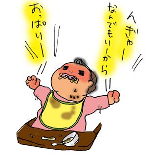 nattouopai-b.jpg