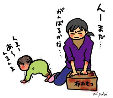 nunoomutsu-b.jpg