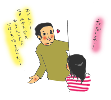 souji-b.jpg