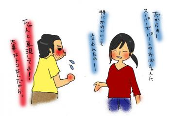 tokubetu-b.jpg