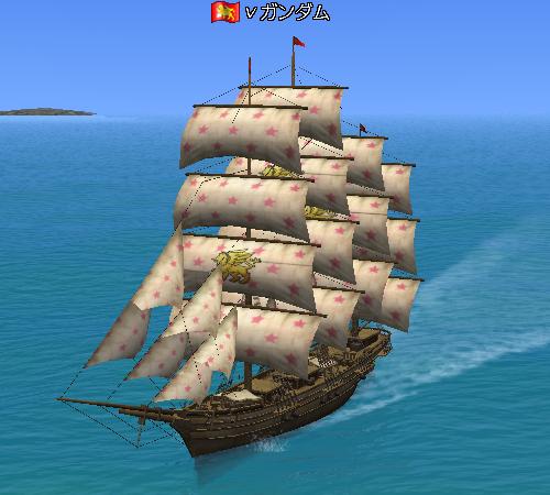 帆染料その9