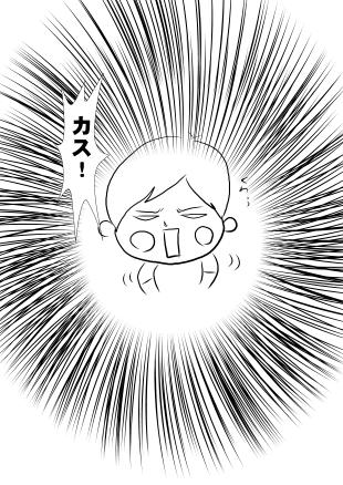 ページファイル 春日 真似02