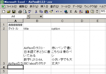 20081226__form2.png