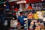 【昔話】渋谷のスーパーでのバイト時代1988