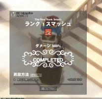mabinogi_2008_04_20_002.jpg