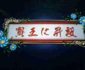 20090309135756_convert_20090311181403.jpg