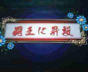 20090410143327_convert_20090411150358.jpg