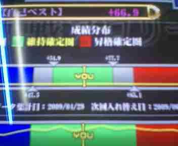 20090608193119.jpg
