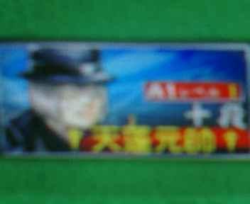 20090701210248.jpg