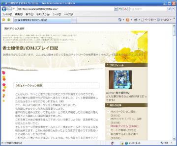 20080312_02.jpg
