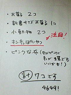 200806191921000.jpg