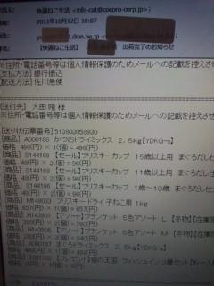 DVC00258.jpg