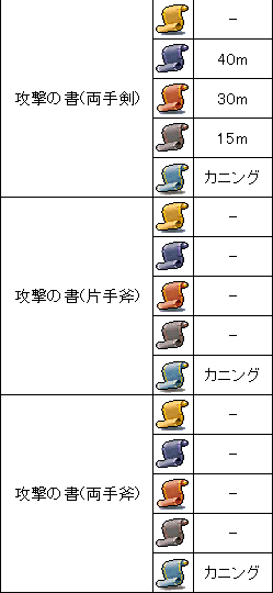 08-12-1-2.png