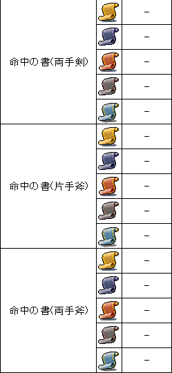 08-12-1-7.png