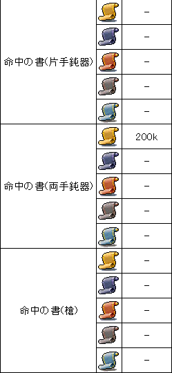 08-12-1-8.png
