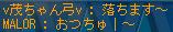 1-16 銀さんちゅ~