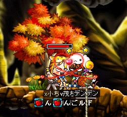 2-2 竜のうろこ!!