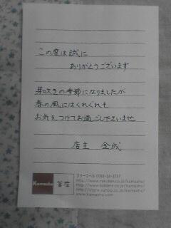 20060211183007.jpg