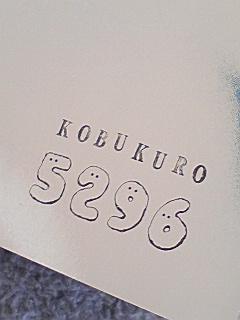 071220_0844~01