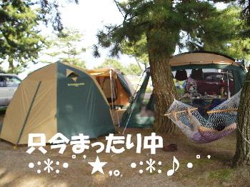 琵琶湖8-1