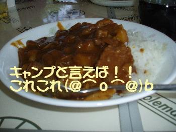 琵琶湖10-1