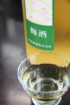いそべの一品 〆張鶴 梅酒