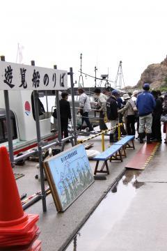 笹川流れ 遊覧船