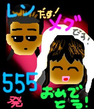 su-555hit.jpg