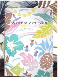 hi-book.jpg