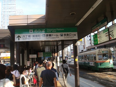 hiroshima001.jpg
