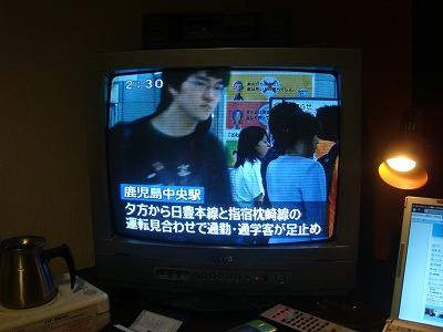 kagoshima02-005.jpg