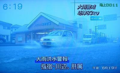 kagoshiman004.jpg
