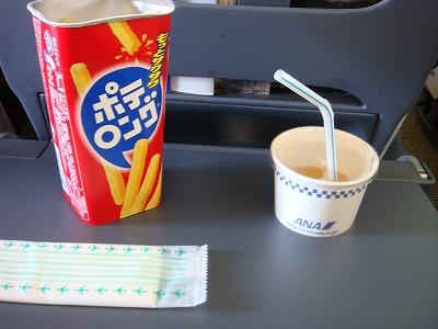 kagoshiman005.jpg