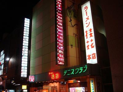 kumamoto004.jpg