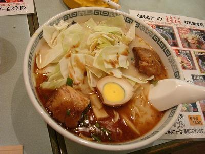 kumamoto005.jpg