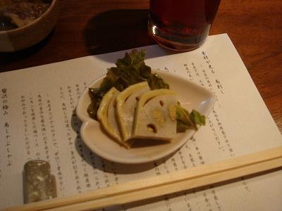 kumamoto010.jpg